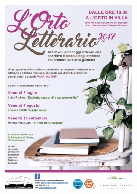L'orto letterario 2017